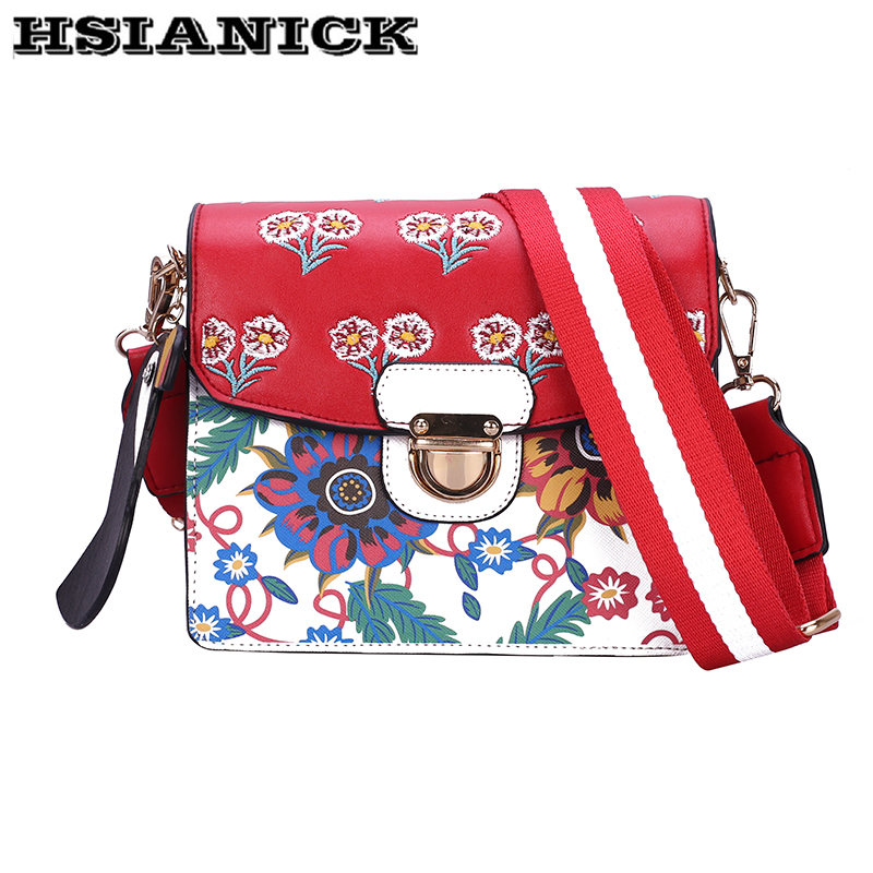 Summer small bag female 2018 new wide strap shoulder bag fashion messenger bag lady hit color embroidered small square handbag