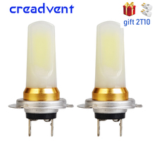 цена на 2Pcs H8 H9 H7 Led H11 HB4 9006 HB3 9005 Car Fog Lights Bulb 1400LM 6000K White Auto Driving Running Lamp 12V Car Style