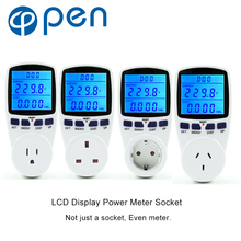 OPPM-001 EU/US/UK/FR/BR/AU LCD Display  Intelligent billing power monitor Socket