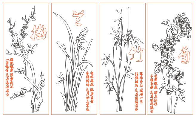 Plantes Bambou Dxf Cad Fichier De Dessin Pour Cnc Découpe Laser Gravure T8