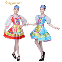 SONGYUEXIA Woman Folk Dance Dress Tradition Russian Performance Girls Dance Costume Short Sleeve Dancewear Clothing for Kids