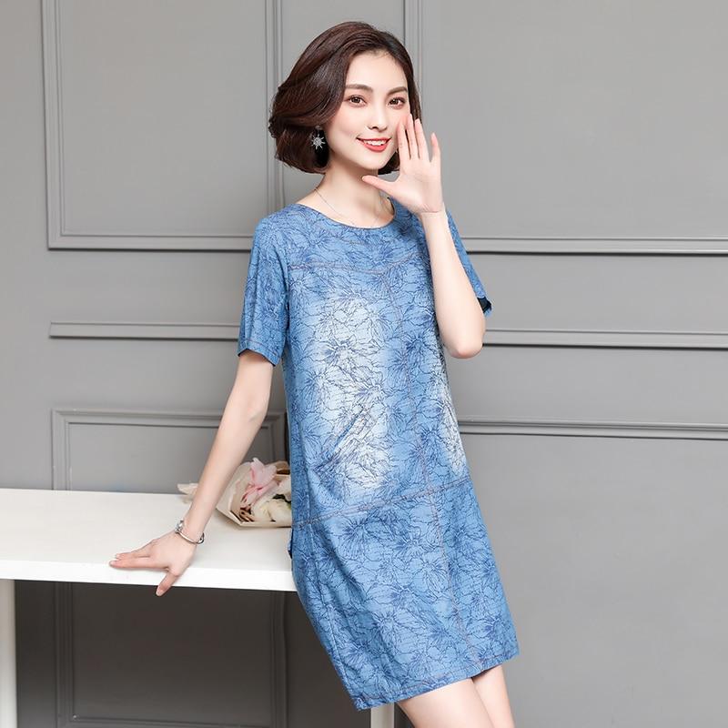 12f43db32b Buy plus size women 4xl denim and get free shipping on AliExpress.com