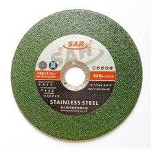 100 мм шлифовальный отрезной круг из нержавеющей стали для листового металла, режущий диск dremel, угловая шлифовальная машина, роторный инструмент
