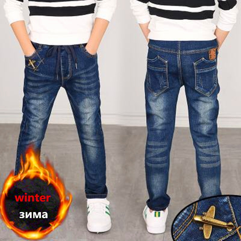 New Children winter jeans, Children's clothing Children plus cashmere jeans. Big boy and little boy winter children warm jeans. kimocat boy and girl high quality spring autumn children s cowboy suit version of the big boy cherry embroidery jeans two suits