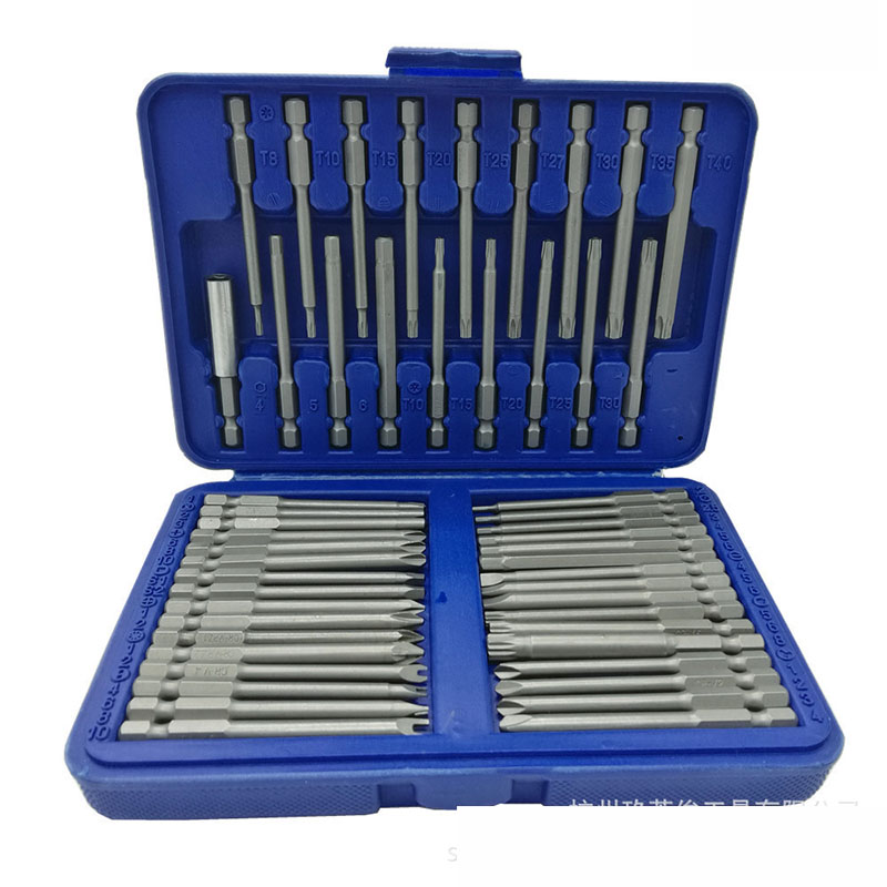 50 pieces of lengthened screwdriver group batch head group electric screwdriver group tool set screwdriver group