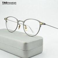 fashion titanium glasses frame men women Retro myopia computer Brand eyeglasses frames Ultralight spectacle frames 47 21 145
