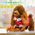 Children's electronic plush pet dog leash dog walk cute singing remote control toys, interactive Educational Toys gift