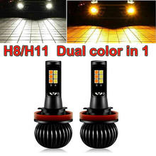 2pcs High Power H8 H11 Car Lights 3030 LED Bulbs White Amber Dual Color Replacement Conversion Lamps Practical(China)