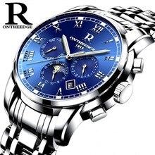 Mens Top Brand Luxury Watches Male Luminous Calendar Waterproof Wrist Watch Shockproof Automatic Mechanical Wristwatch Zara Men цена и фото