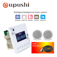 oupushi A0+ks818 Small home theater system Background music system includes Bluetooth host and ohm in ceiling speaker