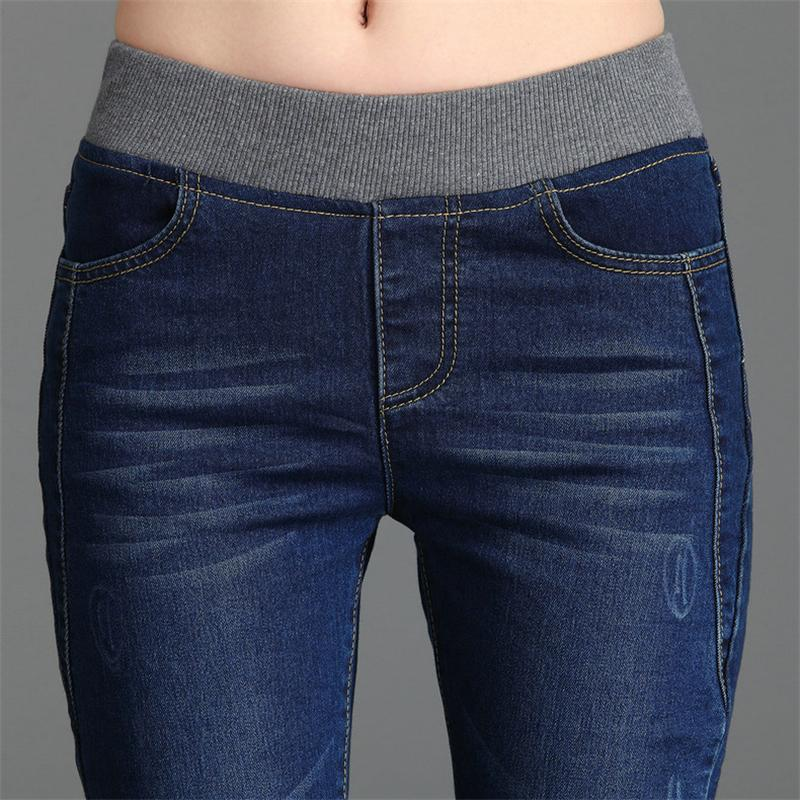 Womens Stretch Jeans Elastic Waist