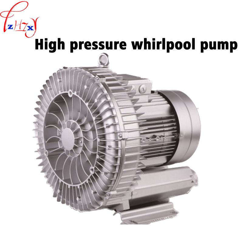 High pressure vortex air pumpXGB-2200 fish pond oxygen high pressure spiral air pump air Blower 380V 1pc 250w aquarium seafood pond culture blower fish tank high power air pump oxygen machine