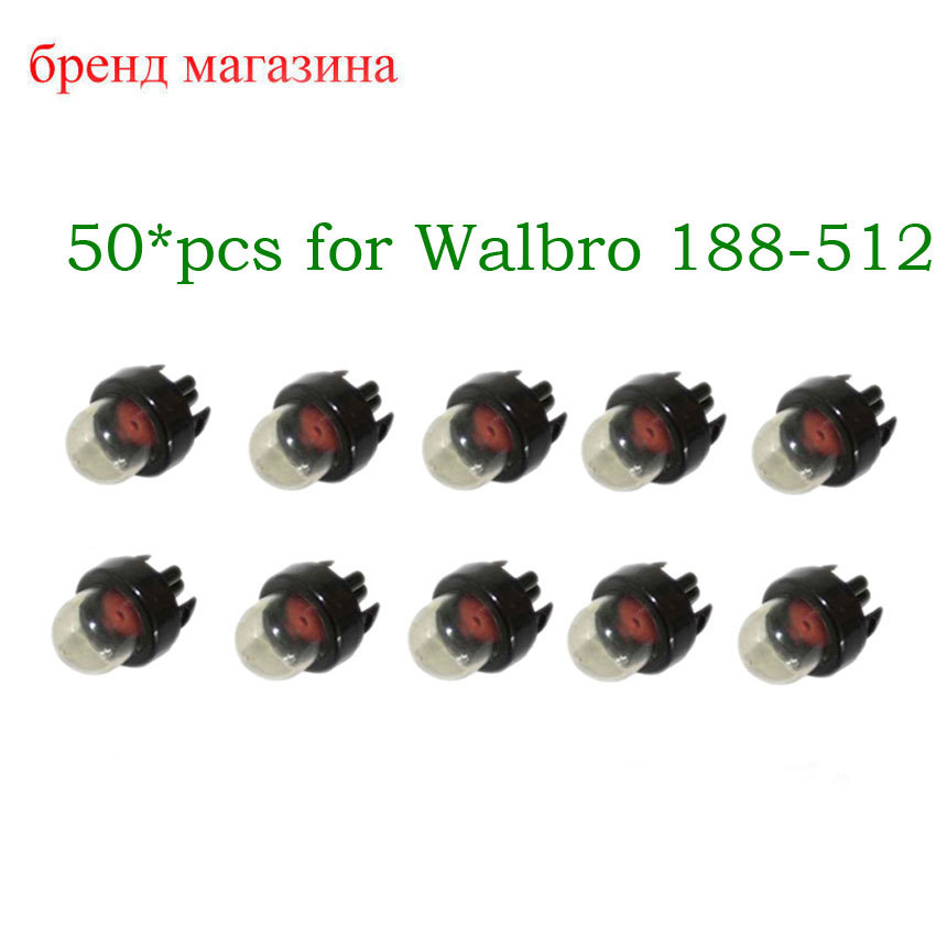 2015 Top fashion the lowest price chainsaw parts of 50* Pcs/lot Primer Bulb Bulbs Pump For Walbro 188-512 188-512-1 20pcsxwalbro primer bulbs pump for poulan craftsman homeliter ryobi mcculloch carburetor spare parts