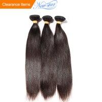 Brazilian Straight Virgin Hair 1/3/4 Bundles 10'' 34'' Long Inches Natural Color Unprocessed 10A New Star Raw Human Hair Weaving