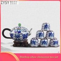 순수 실버 exquisi teteapot 주전자 차 컵 중국어 쿵푸 차 세트 drinkware|티웨어 세트|   -