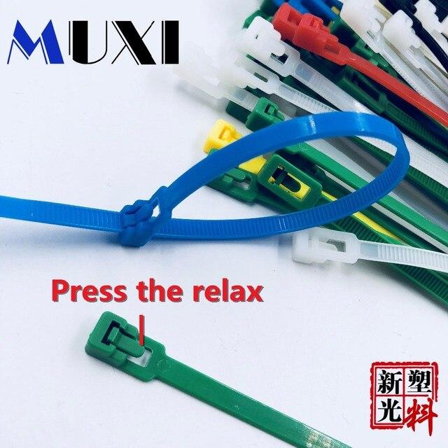 20 sztuk 5x200 5*200 szerokość 4.8mm biały kolor BLack może luźne opaski kablowe nylonowe slipknot krawat zwolnienie numer opakowania wielokrotnego użytku