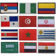 Colombia Morocco Uruguay Tunisia Serbia Srbija Costa Rica Nigeria Egypt Saudi Arabia UAE Iran Panama Flag 3D Embroidery Patches(China)
