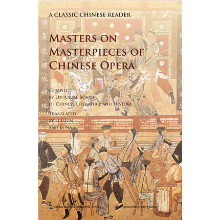 Masters On Masterpieces Of Chinese Opera Classic Chinese Reader Language English Keep On Lifelong Learn As Long As You Live-372