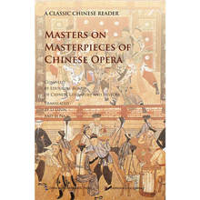 Masters on Masterpieces of Chinese Opera Classic Reader Language English Keep Lifelong learn as long you live-372