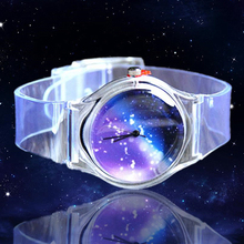 WoMaGe Starry Sky Space Little Star Silicone Quartz Watch