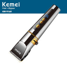 4 Speed Adjust Professional Hair Trimmers Electric