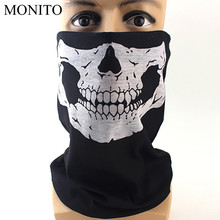 Hot Motorcycle Ghost font b Face b font Windproof font b Mask b font Outdoor Sports