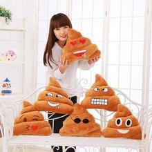 6 Types Mini Emoji Pillow Cushion Poop Shape Pillow Doll Toy Throw Pillow Amusing emotion Poo Cushion almofadas drop shipping
