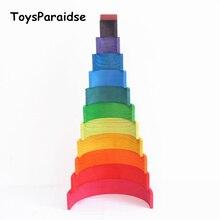 Juguetes para bebés 12 Uds. Bloques de arco iris juguetes de madera para niños grandes 84*35*18cm creativo Arco Iris bloques de construcción juguete educativo Montessori
