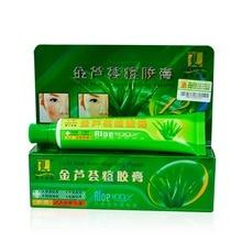 BTG 2017  Fashion Dispelling Cream Acne removal Skin Care Aloe Vera Gel Anti-Acne Oil Control