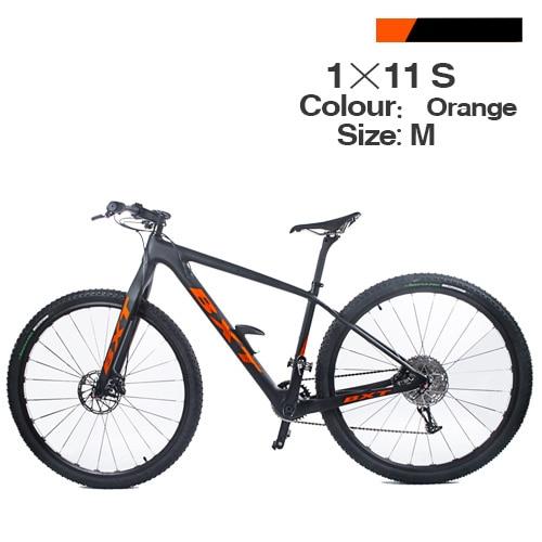 M orange