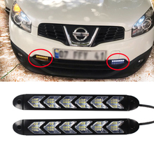 цена на 2PCS Car LED Daytime Running Light White DRL Amber Turn Signal Lamp Brake Warning Steering Fog Lights Day Light Auto Decoration