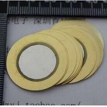100 шт./лот 27 мм диаметр мойки, пьезокерамика, пьезоэлектрический зуммер, Пьезозуммер