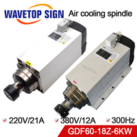 air cooling spindle with fixed seat GDF60 18Z 6.0 6kw 220V 21A 380V 12A 18000rpm 300HZ air cooling chuck nut ER32
