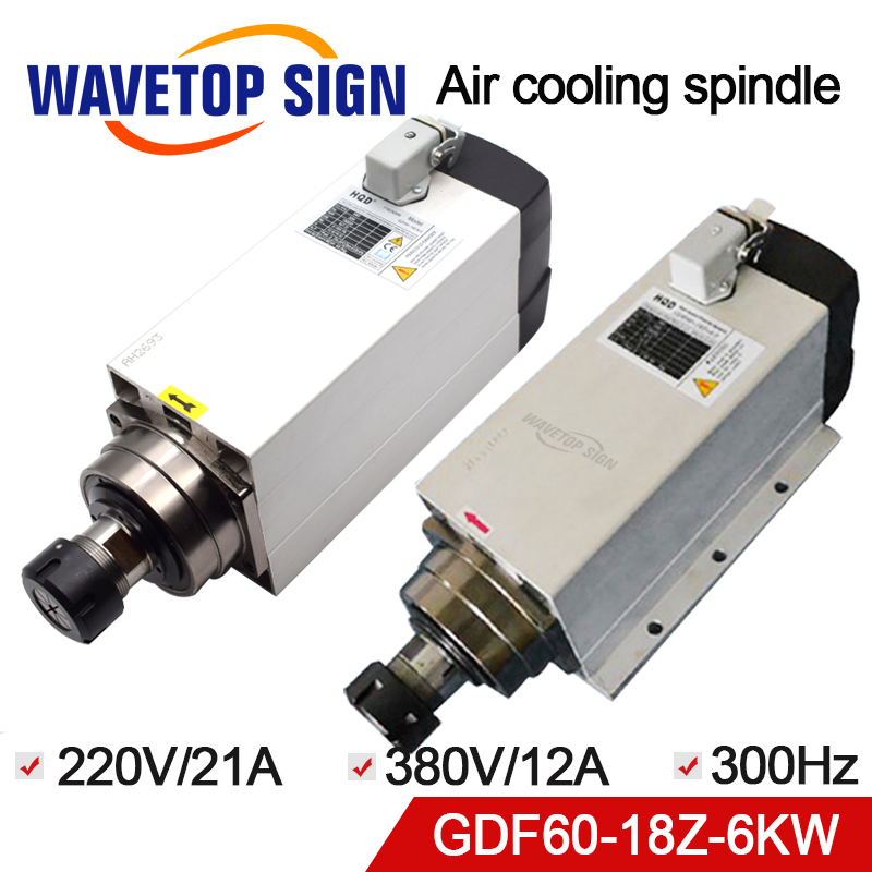 Air de refroidissement broche avec siège fixe GDF60-18Z-6.0 6kw 220 v 21A 380 v 12A 18000 rpm 300 hz air de refroidissement mandrin écrou ER32