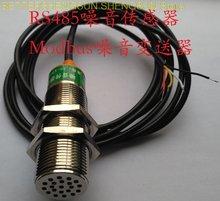 Модуль передатчика шума rs485 modbus rs232 4 20ma 0 5v шумомер
