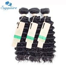 Сапфир глубокие фигурные реми Человеческие волосы Комплект натуральный черный для волос Salon соотношение длинные волосы РСТ 15% глубокая волна Волосы Remy 100 г