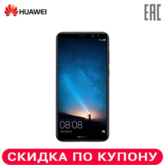 Смартфон Huawei Nova 2i (RNE-L21) Официальная российская гарантия