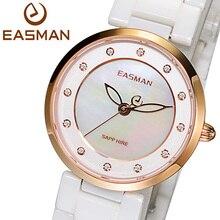 Easman марка 2015 женщины керамические часы белый кварцевые часы мода свободного покроя розового золота чехол с 12 жемчужина наручные часы для дам