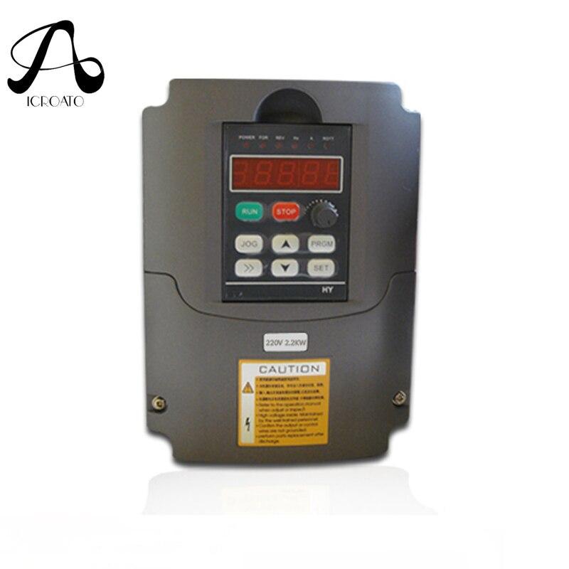 0.75KW/1.5KW/2.2KW/3KW/4KW/5.5KW/7.5KW monophasé convertisseur de fréquence VFD 3 phases vitesse réglable 220VAC 50Hz