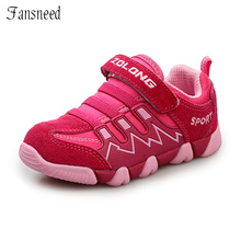 2017 spring and summer female children   genuine leather sport   running  shoes male  sneakers boy and girl shoes