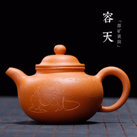 Yixing recommended undressed ore gold mud capacity day pot teapot mini sketch pot pot with hand by hand