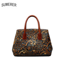 SUWERER Genuine Leather women bags for women 2019 Fashion Embossed luxury handbags women bags designer Handmade brands women bag недорого