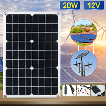 Kinco Solar Panel 12V 20W USB Monocrystalline Solar Panel with Car Charger for Outdoor Camping Emergency Light Waterproof