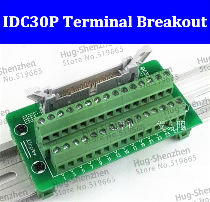 IDC30P IDC 30 Pin Male Connector to 30P Terminal Block Breakout Board Adapter PLC Relay Terminals DIN Rail Mounting Shell--5pcs 1756 tbch ab plc module controllogix 36 pin terminal block