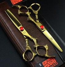 6.0 inch Purple Dragon Professional Hair scissors set,Cutting & Thinning scissors,dragon handle