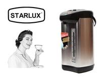 Термопот чайник Starlux SL-568 6.8л/5.5/4.8