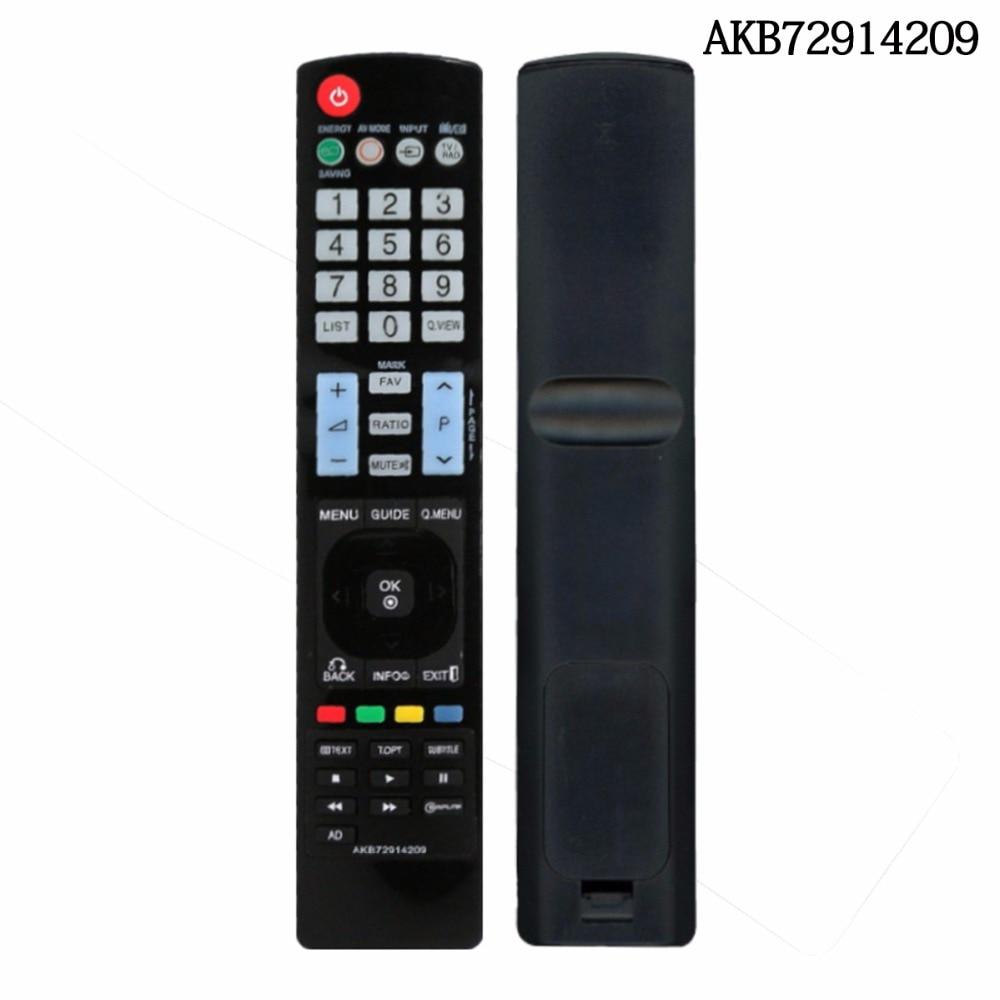 Substituir Para controle remoto LG AKB72914293 AKB72914202 AKB72914209 32LD540 32LD551 32LD565