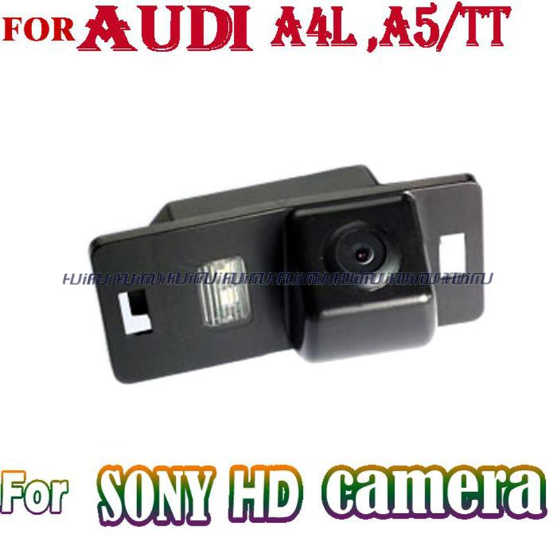 HUIMU wire wireless HD car rear camera lincense plate light camera night vision for SONY CCD AUDI A4L A5 TT parking assist