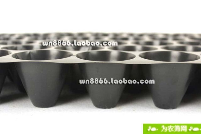 Free Shipping 10 Lote 70 Holes Seedling Tray The Seat Plate