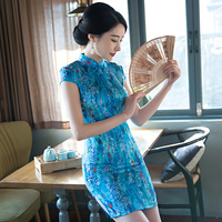 2017 Short Blue Cheongsam Chinese Dresses Traditional Sexy Modern Qipao Dress China Clothing Store For Women